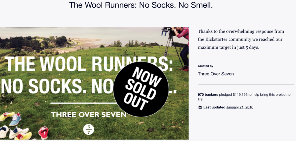 Wool Runners campaign page